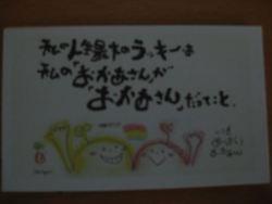IMG_0126_R.JPG