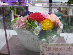 IMG_0396_R.JPG